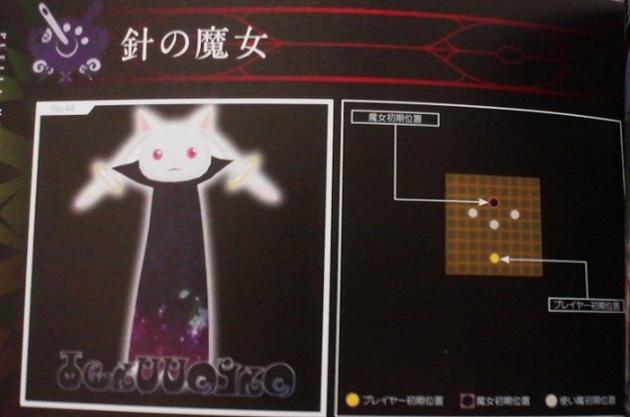 フィギュアキングダム - コピー (1040).jpg