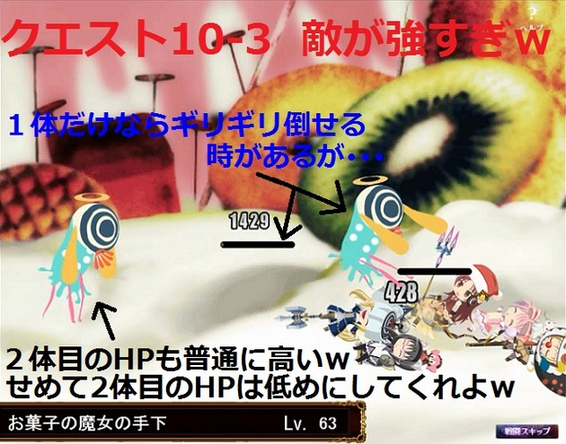 フィギュアキングダム - コピー (211).jpg