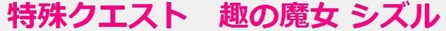 フィギュアキングダム - コピー (263).jpg