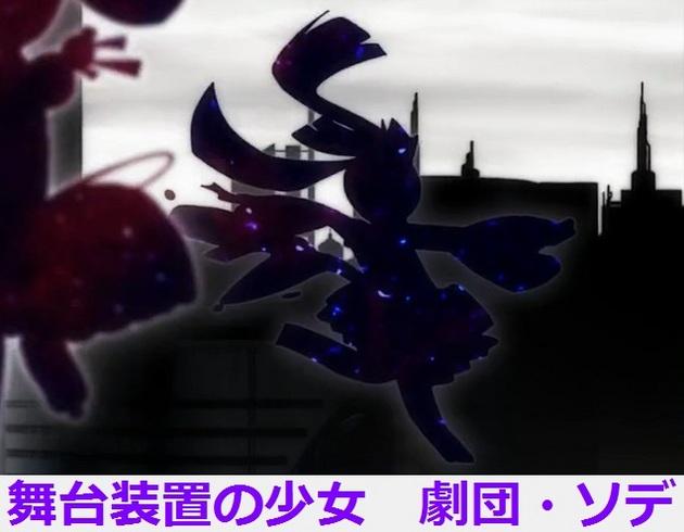 フィギュアキングダム - コピー (27).jpg
