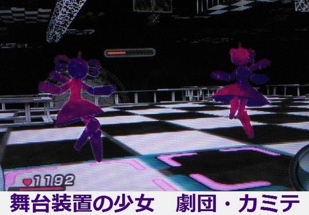 フィギュアキングダム - コピー (369).jpg
