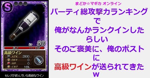 フィギュアキングダム - コピー (383).jpg