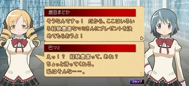 フィギュアキングダム - コピー (394).jpg