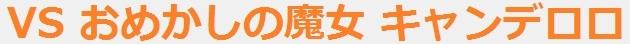 フィギュアキングダム - コピー (410).jpg