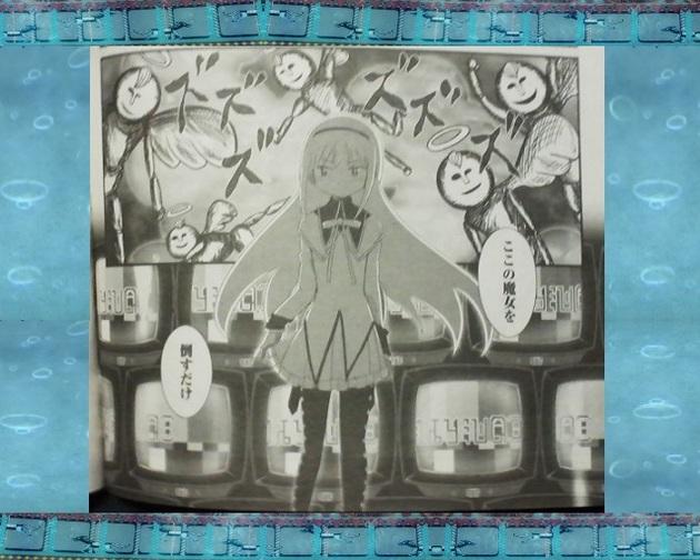 フィギュアキングダム - コピー (42).jpg