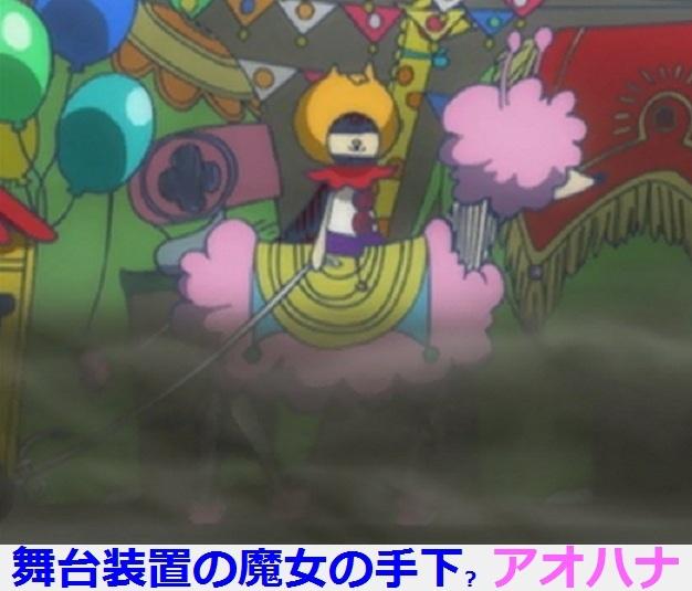 フィギュアキングダム - コピー (612).jpg