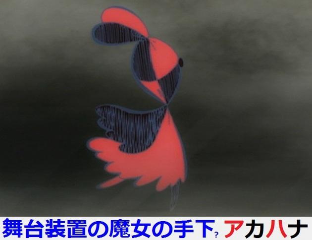 フィギュアキングダム - コピー (613).jpg
