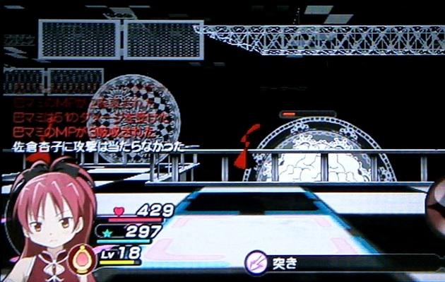 フィギュアキングダム - コピー (619).jpg