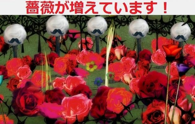 フィギュアキングダム - コピー (807).jpg