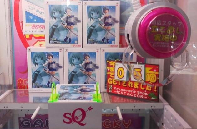 フィギュアキングダム - コピー (962).jpg