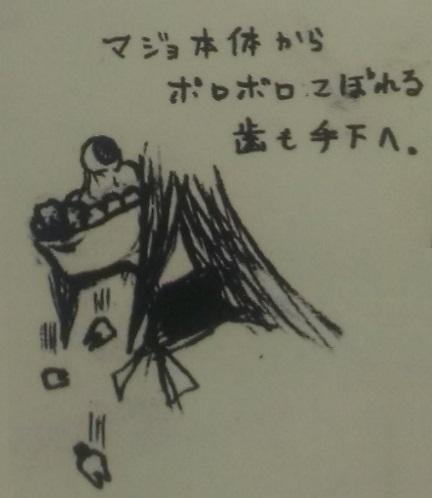 リリア - コピー (13).jpg