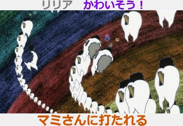 リリア - コピー (5).jpg