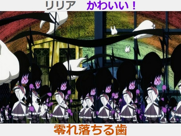 リリア - コピー (6).jpg