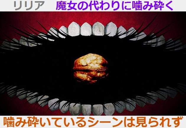 リリア - コピー (8).jpg
