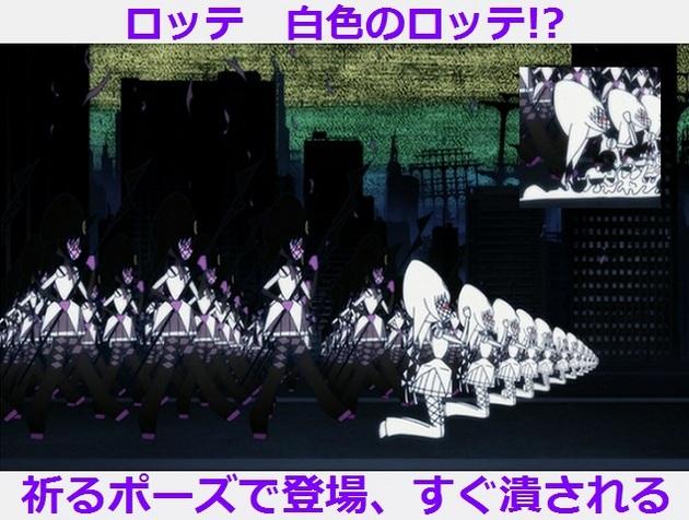 ロッテ - コピー (10).jpg