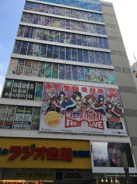 引越し!フィギュアキングダム! - コピー (107).jpg