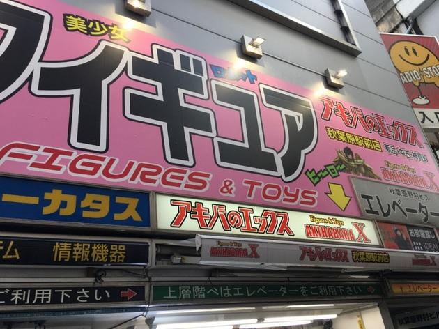 引越し!フィギュアキングダム! - コピー (108).jpg