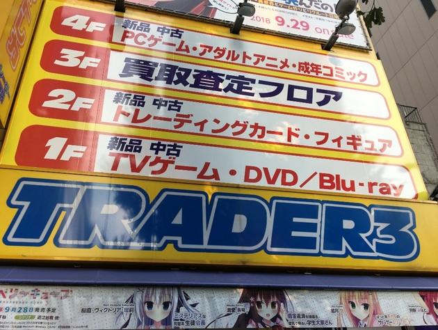 引越し!フィギュアキングダム! - コピー (115).jpg