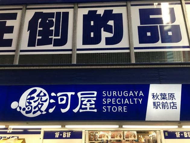 引越し!フィギュアキングダム! - コピー (117).jpg