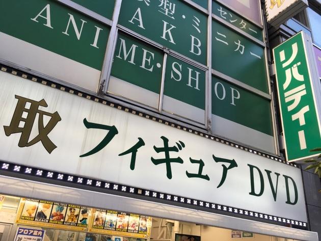 引越し!フィギュアキングダム! - コピー (118).jpg