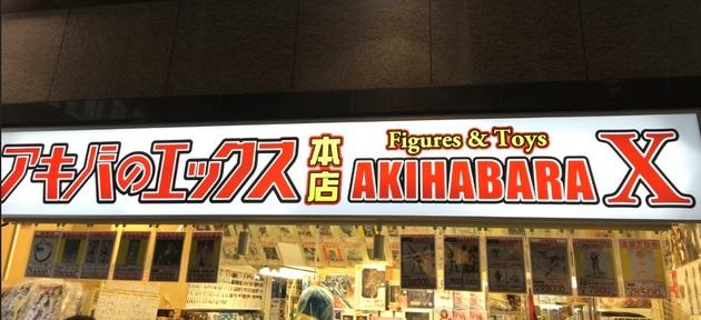 引越し!フィギュアキングダム! - コピー (119).jpg