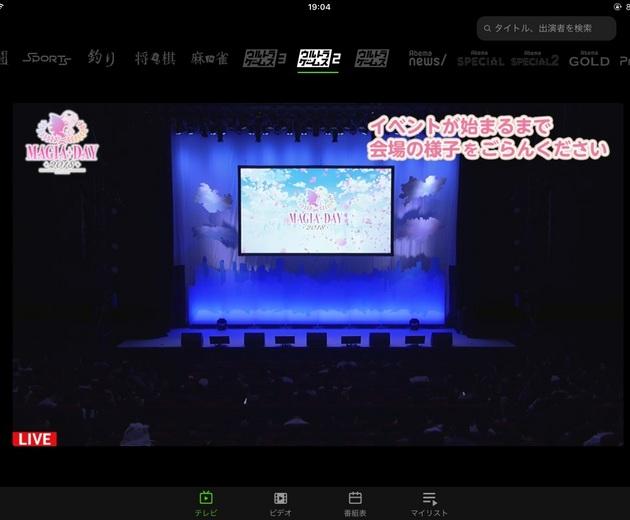 引越し!フィギュアキングダム! - コピー (62).jpg