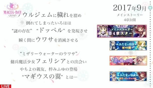 引越し!フィギュアキングダム! - コピー (67).jpg