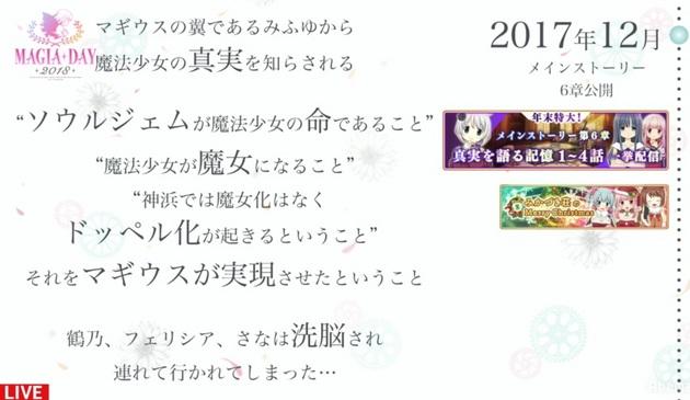 引越し!フィギュアキングダム! - コピー (69).jpg