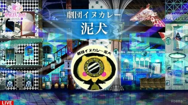 引越し!フィギュアキングダム! - コピー (72).jpg