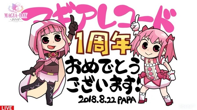 引越し!フィギュアキングダム! - コピー (78).jpg