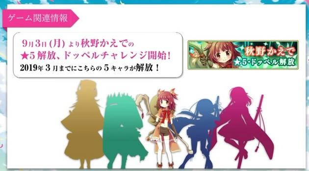 引越し!フィギュアキングダム! - コピー (83).jpg