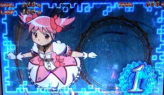 魔女バトル - コピー (18).jpg