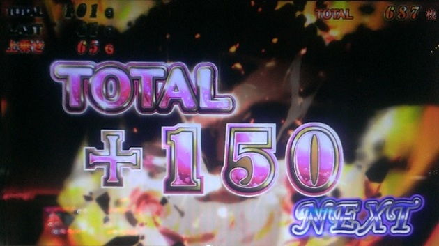 魔女バトル - コピー (26).jpg