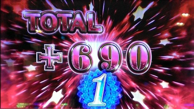 魔女バトル - コピー (42).jpg