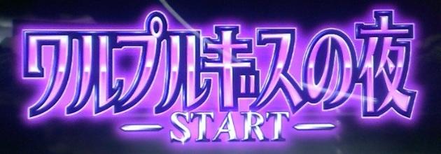 魔女バトル - コピー (43).jpg