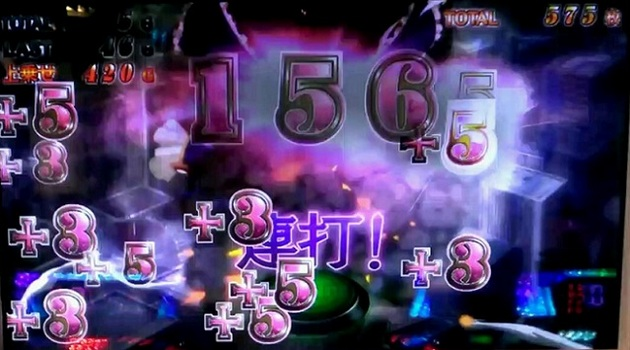 魔女バトル - コピー (46).jpg