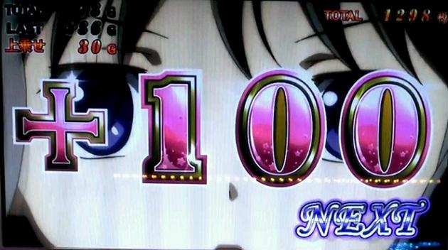 魔女バトル - コピー (47).jpg