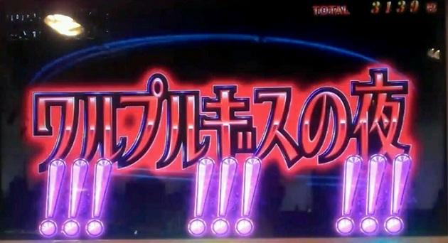 魔女バトル - コピー (63).jpg