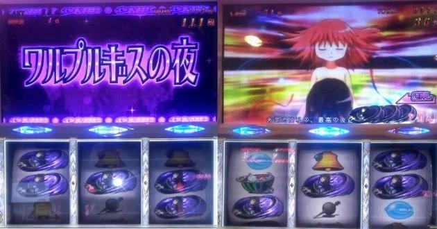 魔女バトル - コピー (64).jpg
