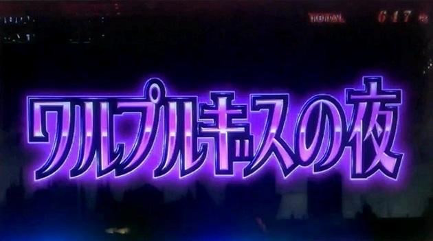 魔女バトル - コピー (69).jpg