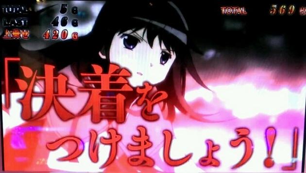 魔女バトル - コピー (73).jpg