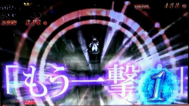 魔女バトル - コピー (79).jpg