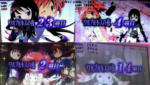 魔女バトル - コピー (85).jpg