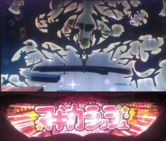魔女バトル - コピー (92).jpg
